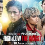 HiGH&LOW THE WORST映画動画フル無料視聴/Youtube,Daily,Pandora,海賊版はこちら!