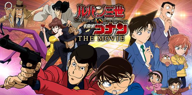 2019.11.22金曜ロードshowルパン三世vs名探偵コナン THE MOVIEタイトル