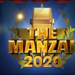 THEMANZAI2020マスターズ動画無料視聴フル見逃し配信再放送はこちら!