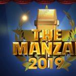 TheMANZAI2019マスターズ動画無料視聴フル見逃し配信再放送【12月8日】はこちら