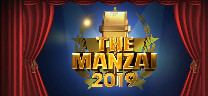 THE MANZAI マスターズ 2019