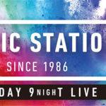 ミュージックステーション(Mステ)2020過去~最新放送動画無料視聴見逃し配信再放送はこちら!