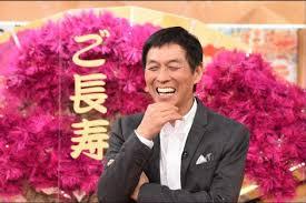 明石家さんまの爆笑!ご長寿グランプリ2019.12.29タイトル