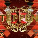TEPPEN2021冬土曜プレミアム動画フル無料視聴見逃し配信再放送はこちら!