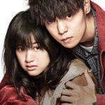 初恋2020新作映画動画無料視聴フル海賊版<Youtube/デイリーモーション/パンドラ>はこちら!