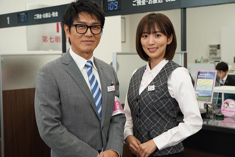 庶務行員・多加賀主水4 日曜プライム 2020年2月16日タイトル