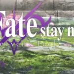 劇場版Fate/StayNight映画動画無料視聴フル<Youtube/デイリーモーション/海賊版>はこちら!