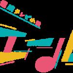 エール21話~25話/5週動画まとめフル視聴見逃し配信【NHK朝ドラ/連続テレビ小説】はこちら