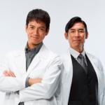DOCTORS最強の名医ドラマSP/日曜プライム動画フル視聴見逃し配信再放送はこちら!