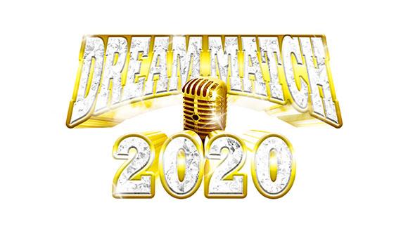 ザ・ドリームマッチ 2020年4月11日タイトル