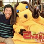 さんまのまんま秋SP2021過去~最新放送動画無料視聴見逃し配信再放送まとめはこちら!